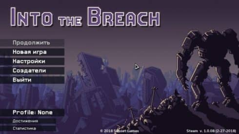 Into the Breach — русификатор